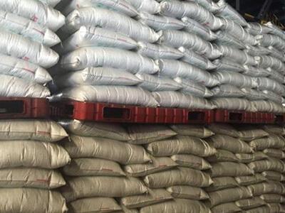 农业农村部:禁用甲拌磷等4种高毒农药